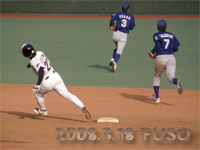 井川捕手が二塁を回る