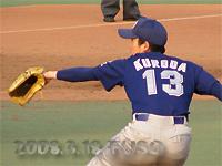 黒田信広投手