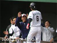 お出迎えする吉田投手