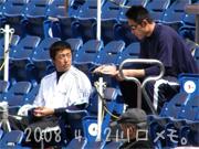 長谷川進野選手