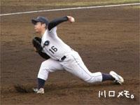 澤田渉投手