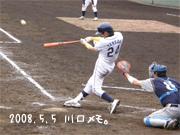 竹田正紀選手
