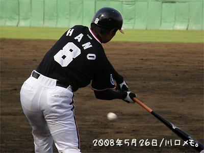 20080526_hano.jpg