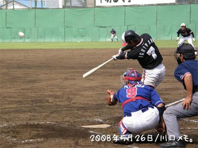 20080526_ichikawa.jpg