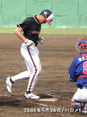 20080526_ishitsuka.jpg