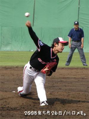 20080526_kawajiri.jpg