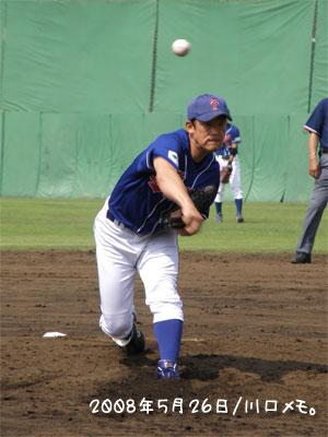 20080526_munemasa.jpg