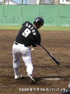20080526_renan.jpg