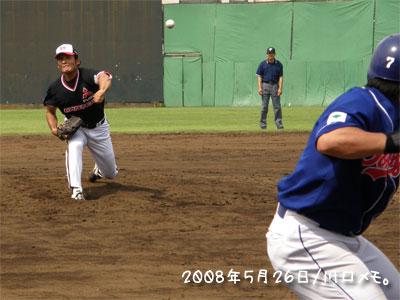 20080526_tanimura1.jpg