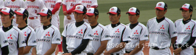 20080615_fuso2.jpg