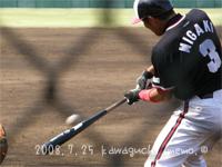 三垣勝巳選手