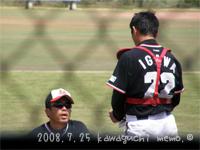 安田武一コーチ・井川良幸捕手