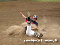 20080727_uta1.jpg