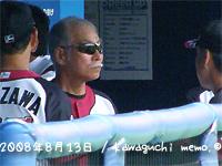 古賀コーチ