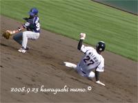 2塁へ盗塁
