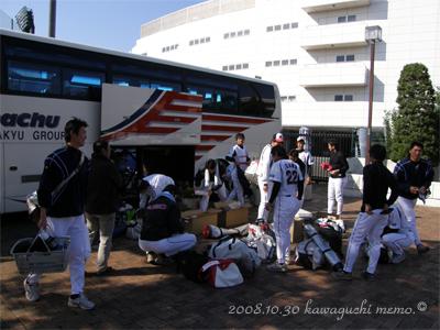 20081030_bus.jpg