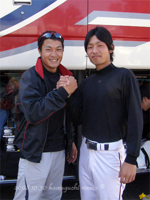 20081030_kuni-kazu.jpg