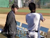 安田さんと新保