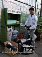 吉田くんも処分品を廃棄