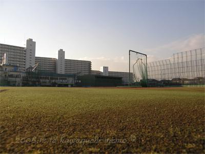 20081224_hirama03.jpg