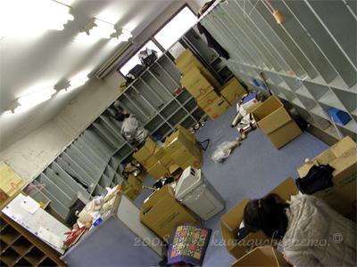 20081224_hirama09.jpg