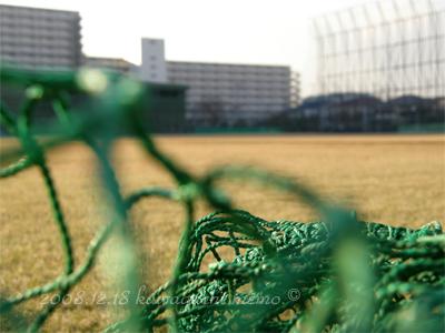 20081224_hirama10.jpg