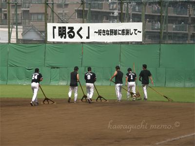 20081224_hirama12.jpg