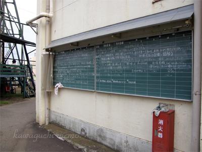 20081224_hirama13.jpg