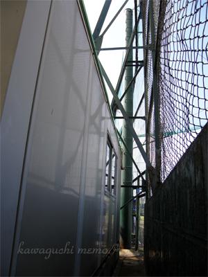 20081224_hirama14.jpg