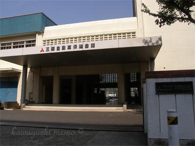 20081224_hirama15.jpg