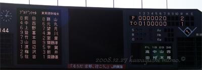 20081227_fin.jpg