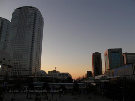 20081227_kaimaku02.jpg