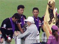 2003年優勝
