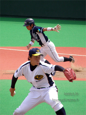 井上投手と米丸選手