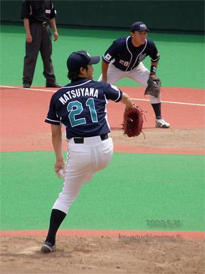 松山投手と松石選手
