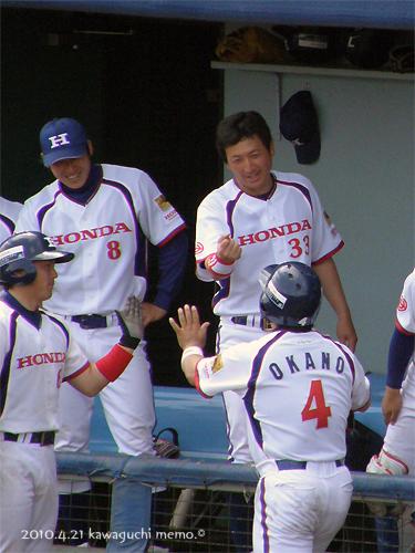 20100421_honda.jpg
