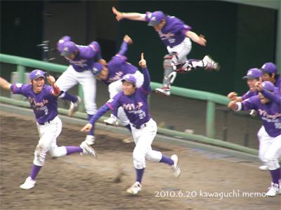 20100620_04.jpg