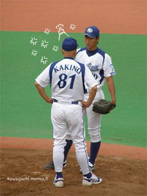 垣野さんにイラつかれる福井投手