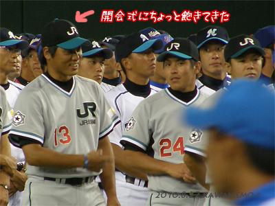 吉田くんの笑顔がかわいい