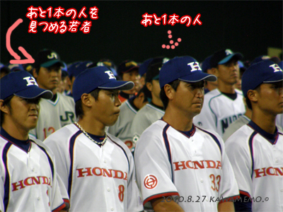 吉田くんは西郷さんが好きなのね