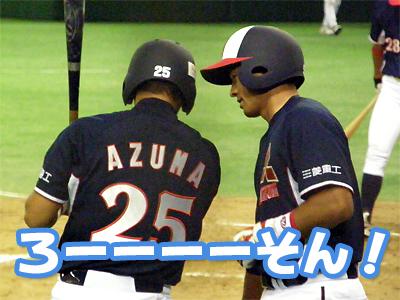 20100926_ishi02.jpg