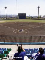 こんな球場