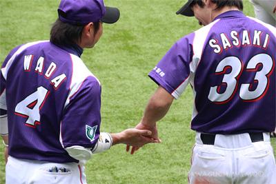 和田さん可愛いよ