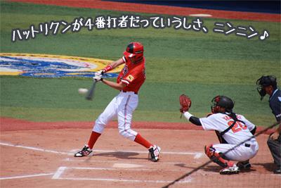20110708_03.jpg