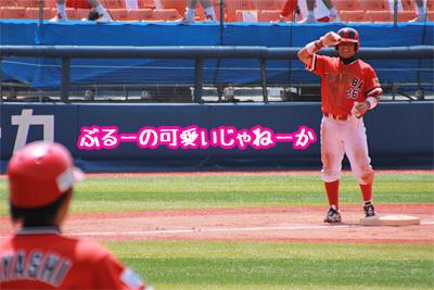 20110708_08.jpg