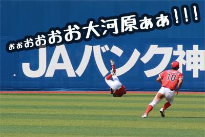 20110708_16.jpg