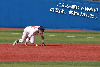20110708_26.jpg