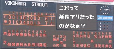 20110708_29.jpg