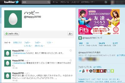 20110714_hpy.jpg
