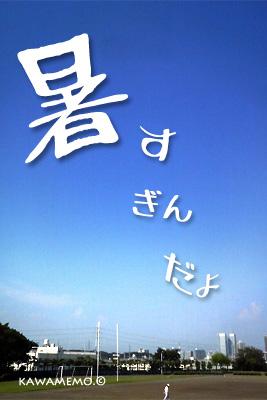 20110914_sky.jpg